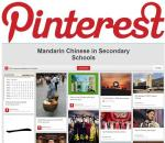 Click here to visit our Secondary Pinterest board