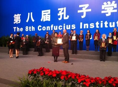 Dartford Grammar School, 2013 Confucius Classroom of the Year