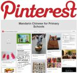 Click here to visit our Primary Pinterest board