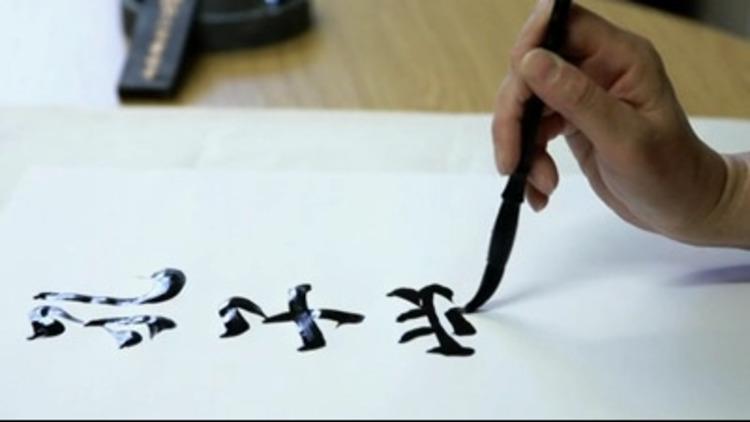 confucius-long-final_qt-1mbps-import_std