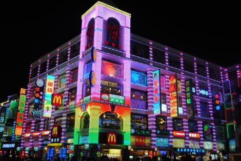 Guangzhou Mall
