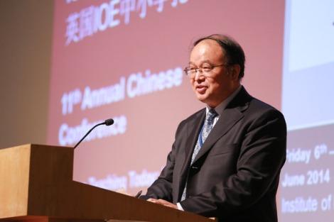 2014 Conf - Shen Yang