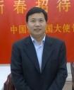 Wang Tiansheng