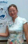 黄延Huang Yan