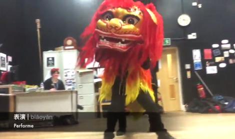 beths-lion-dance